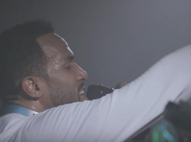 Craig David Big Narstie Baseline Video